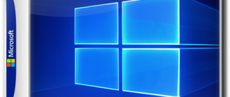 Windows 10 Enterprise 2016 LTSB with Update AIO 4in1